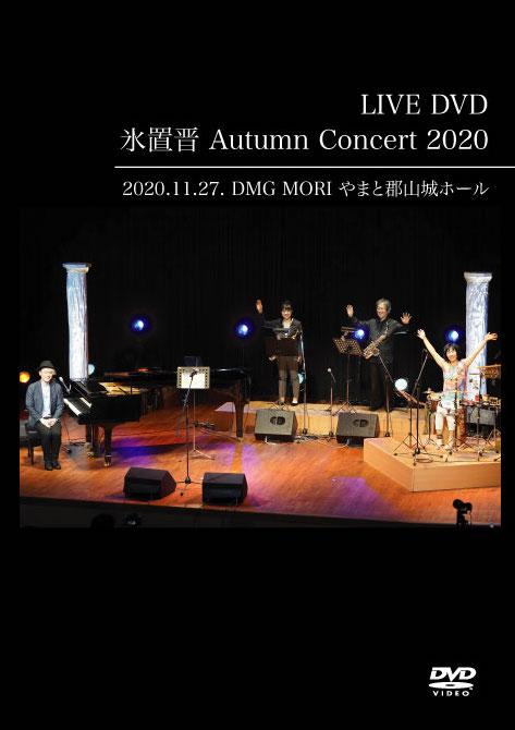 Autumn2020DVD